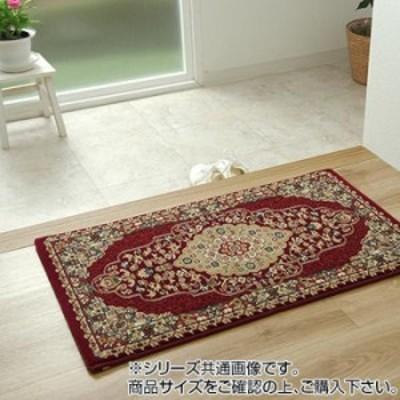 玄関マット ウィルトン織り 約50×80cm ワイン 2037939 カーペット マット