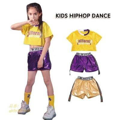キッズダンス衣装 半袖 子供 ルーズ へそ出し 通気性 快適 ストリートダンス 女の子 プリント 鮮やか ヒップホップ コットン プリント ハイウエスト