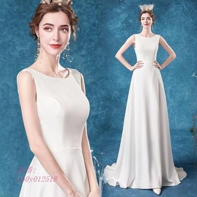 サテン ロングドレス ホワイト イブニングドレス ノースリーブ 背開き パーティードレス エレガント トレーンドレス 優雅 お呼ばれ 白 二次会