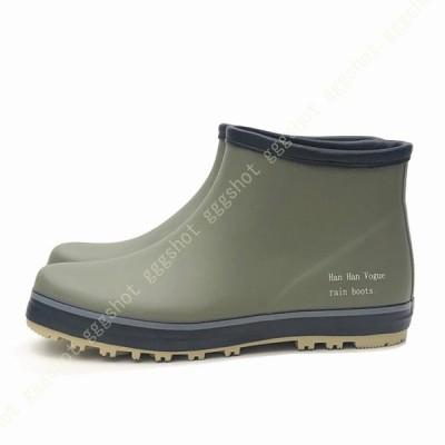 レインブーツ メンズ レインシューズ ショートレインシューズ 防水シューズ 完全防水 滑り止め 軽量 晴雨兼用 長靴 ショート 黒 防寒 防滑 アウトドア 農作業