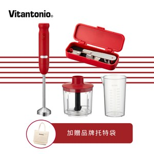 【加送好禮】Vitantonio  手持式攪拌棒五件組(熱情紅)