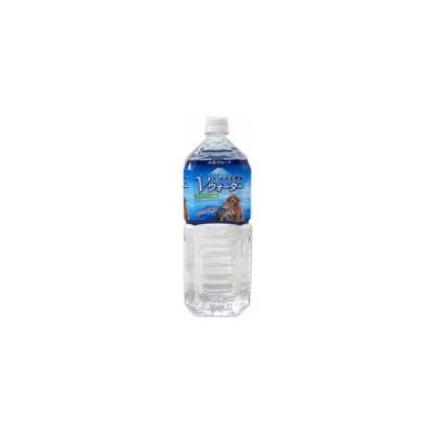 ペットの天然水 Vウォーター 2L アース・ペット 返品種別B