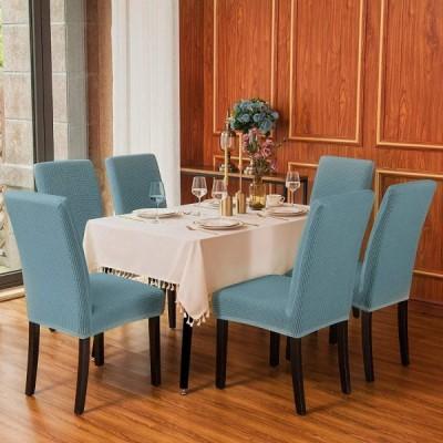 ELR 椅子カバー チェアカバー 4枚 ストレッチ 伸縮素材 おしゃれ ふわふわ 椅子バッグ 汎用 家庭・ホテル用 ウェディング 結婚式 パ