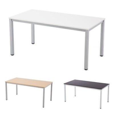 『代引不可』 R・Fヤマカワ ミーティングテーブル W1500×D750 RFMT-1575