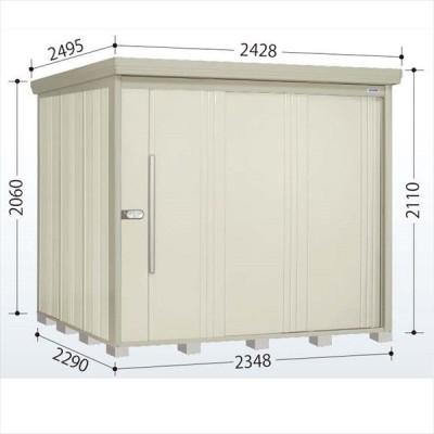 物置 屋外 おしゃれ タクボ物置 ND/ストックマン ND-2322 一般型 標準屋根 『追加金額で工事可能』 ムーンホワイト