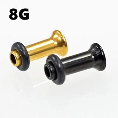シングルフレアアイレット ゴールド/ブラック サージカルステンレス 【8G/3mm】(ボディピアス/ボディーピアス)