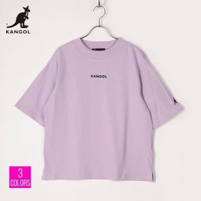 KANGOL カンゴール トップス メンズ レディース 半袖 Tシャツ  ワンポイント ブランドネーム刺繍 ビッグシルエット 全3色 Y5133N