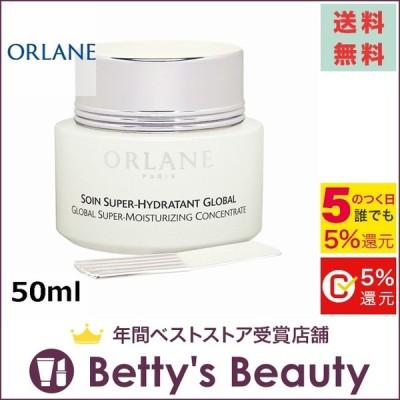 日本未発売 オルラーヌ グローバルスーパーイドラタンテ  50ml (ナイトクリーム)  プレゼント コスメ