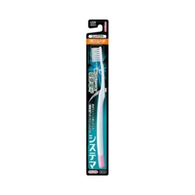 システマハブラシ コンパクト 3列 スリム やわらかめ /システマハブラシ 歯ブラシ (毎)