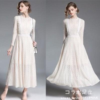 ロングドレス 結婚式 パーティードレス  レース 刺繍 ドレス ワンピース 白 大きいサイズ パーティー 二次会 お呼ばれ 20代 30代 40代