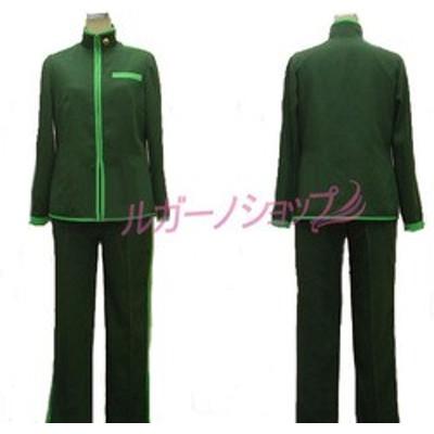 遙かなる時空の中で 森村天真 制服風 コスプレ衣装 cosplay コスチューム