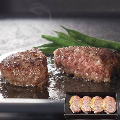 お中元 ハンバーグ ギフト グリル福よし 福よし とろけるハンバーグギフトセット(4個) 送料無料 肉 料理 惣菜 セット 詰合せ メーカー直送