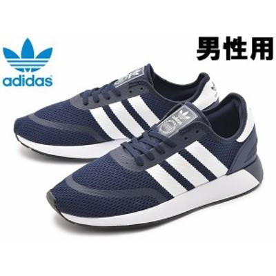 アディダス N-5923 男性用 adidas B37959 メンズ  (10020210)