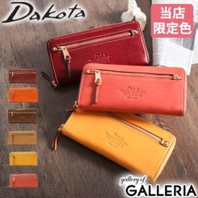 【商品レビューで+5%】ダコタ Dakota モデルノ 財布 長財布 ラウンドファスナー レディース 0035088(0034088)