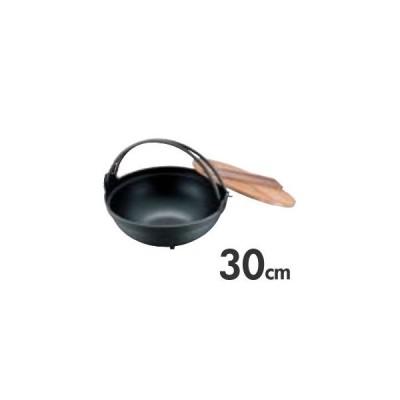 SA やまと鍋 アルミ製 30cm 段付