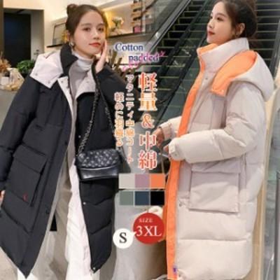 マタニティ 中綿コート  ゆったり 大きいサイズ おしゃれ 中綿ジャケット 軽くて暖かい ジャケット 女性 防寒