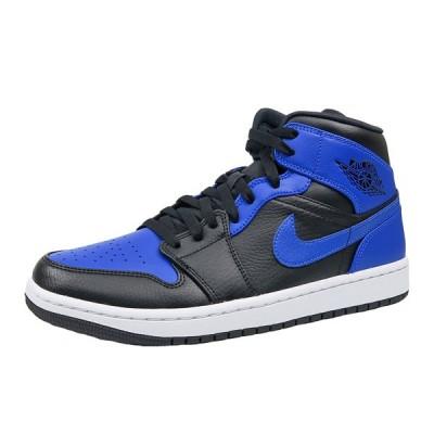 NIKE AIR JORDAN 1 MID ナイキ エア ジョーダン 1 ミッド BLACK/HYPER ROYAL 黒青 青黒 ロイヤル AJ1 バッシュ