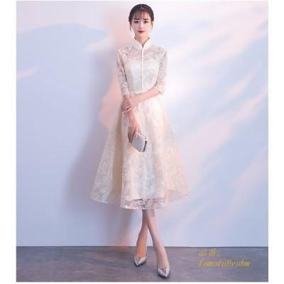 パーティードレス 結婚式 ドレス パーティ シャンパン色 発表会 ロングドレス 二次会 卒業式 チャイナ風ドレス お呼ばれドレス 大人 ドレス 演奏会 袖あり