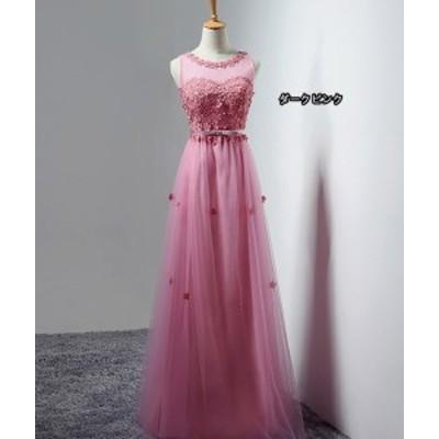 カラードレス 二次会 花嫁ドレス ロング ウエディングドレス  編み上げ 花びら 送料無料