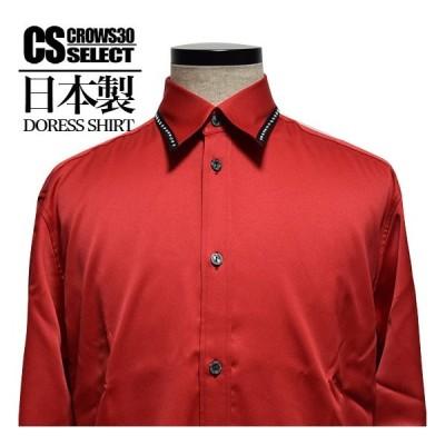 ドレスシャツ メンズ 長袖シャツ ライン ラインストーン レギュラーサイズ 日本製 新作 結婚式 個性的 V系 ビジュアル系 ホストスーツ