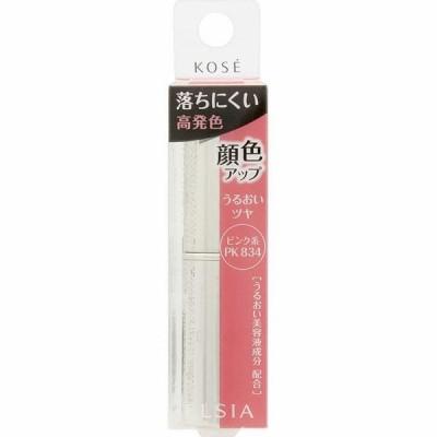 コーセー エルシア プラチナム 顔色アップ ラスティングルージュ ピンク系 PK834 5g