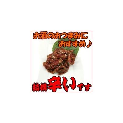 キムチ風タコの塩辛 500g (冷蔵)