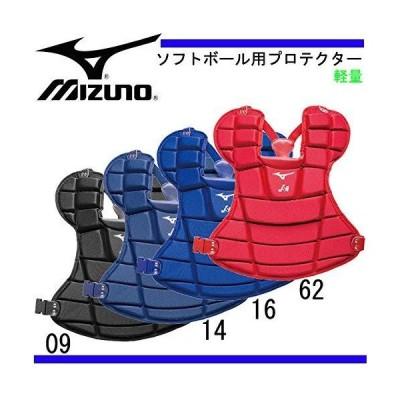 ミズノ(MIZUNO) ソフトプロテクター15 1DJPS101 カラー:09 サイズ:M