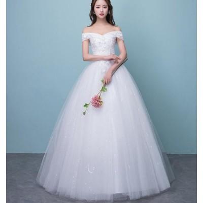 ウエディングドレス 高品質 セクシー chic 結婚式 花嫁 オフショルダー プリンセス レディース レース バックレス 編み上げ お姫様 着痩せ 20代30代40代