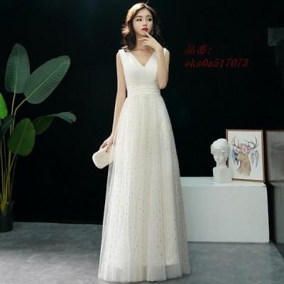 ウエディングドレス スレンダー ロングドレス 結婚式 大きいサイズ 深vネック 花嫁 チュール 小さいサイズ ウエストマーク ドレス ウェディングドレス 3l 二次会