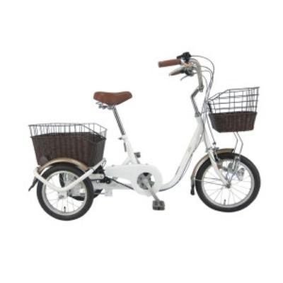 【送料無料】 MG-TRW16G SWING CHARLIE ロータイプ三輪自転車G ホワイト (MMG10693383) 【 自転車 】