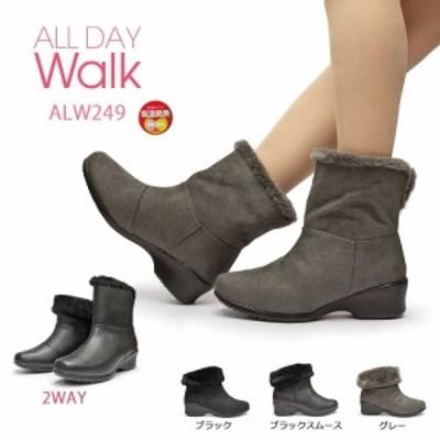 オールデイウォーク ブーツ 249 レディース 防水 2WAY ショートブーツ ファー ボア 防滑 歩きやすい 透湿 ALL DAY WALK ALW2490 抗菌
