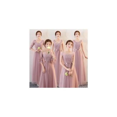 パーティードレス 演奏会 Long dress ドレス 二次会 結婚式ドレス ウェディングドレス 二次会 ウエディング ロングドレス 花嫁ドレス ブライズメイド ドレス