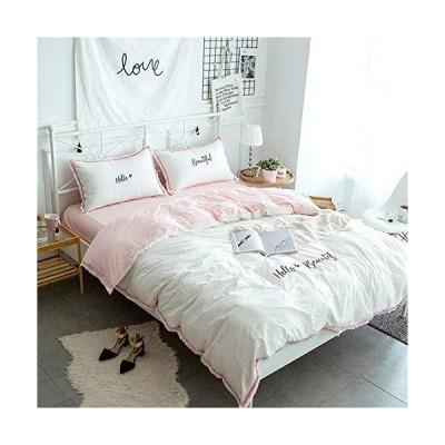 布団カバー シングル 4点セット 寝具カバーセット綿布団カバー、シンプルな綿刺繍洗浄綿4ピースタッセルレー