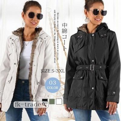 中綿コート レディース モッズコート アウター コート ジャケット 裏ボア ミリタリーコート フード付き カジュアル 大きいサイズ 韓国ファション