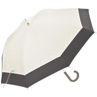 レディース 【在庫限り】日傘 晴雨兼用長傘 バイカラー切接 オフホワイト 50Cm