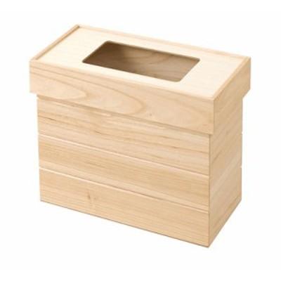 天然木桐製ゴミ箱 スリム長方形 ナチュラル【送料無料】