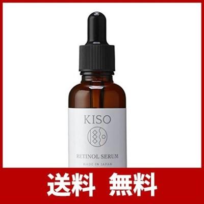 【キソ スーパーリンクルセラム VA 30ml】純粋レチノール配合原液を3%配合 レチノール セラム