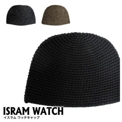 イスラムワッチ ニット帽 帽子 70051 (メール便対応可)