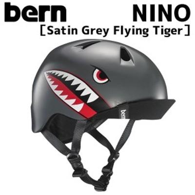 BERN バーン NINO ニーノ Satin Grey Flying Tiger ヘルメット 自転車
