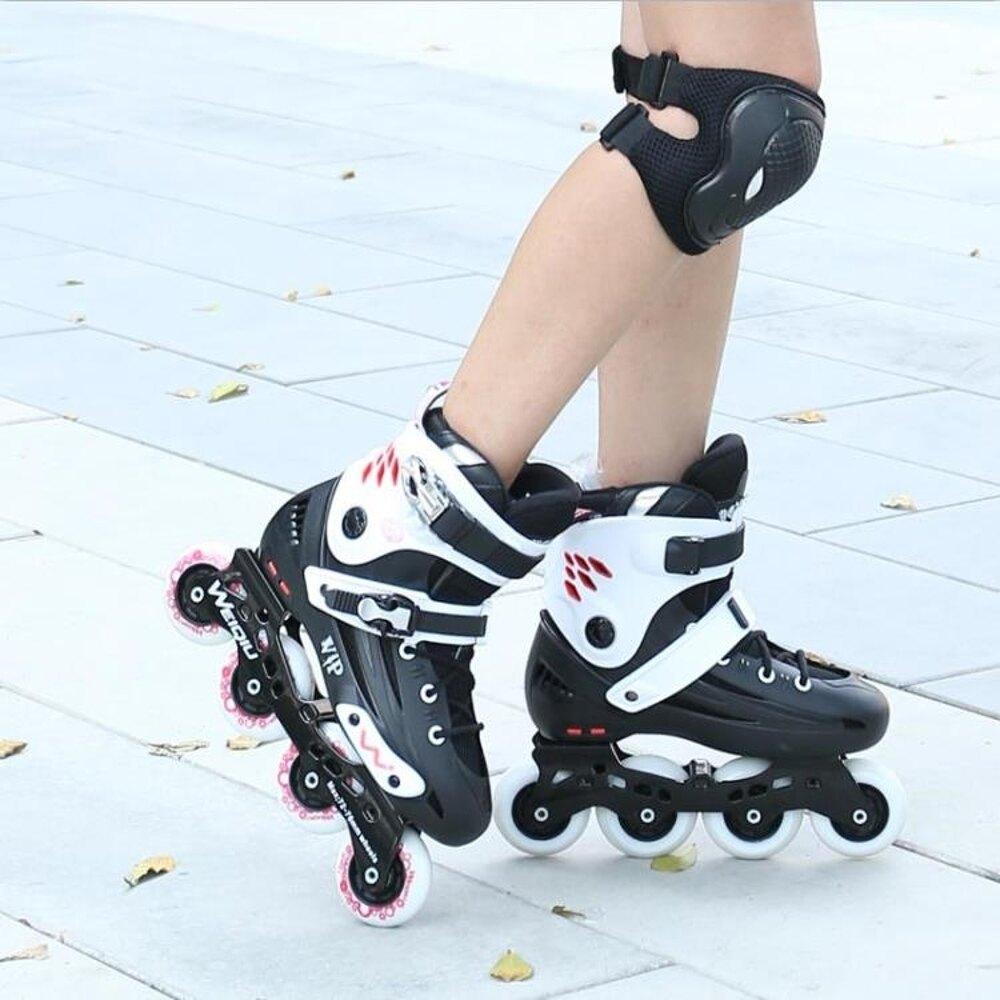 免運 輪滑鞋成人男女花式平花鞋專業溜冰鞋成年旱冰鞋全閃單直排輪初學