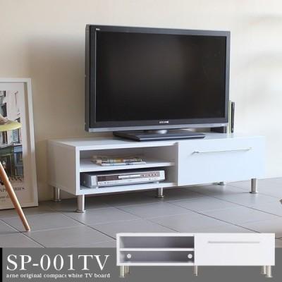 テレビボード テレビ台 TV台 TVボード 完成品 ローボード 安い おしゃれ 収納付き 42インチ 40インチ 37インチ 32型 32