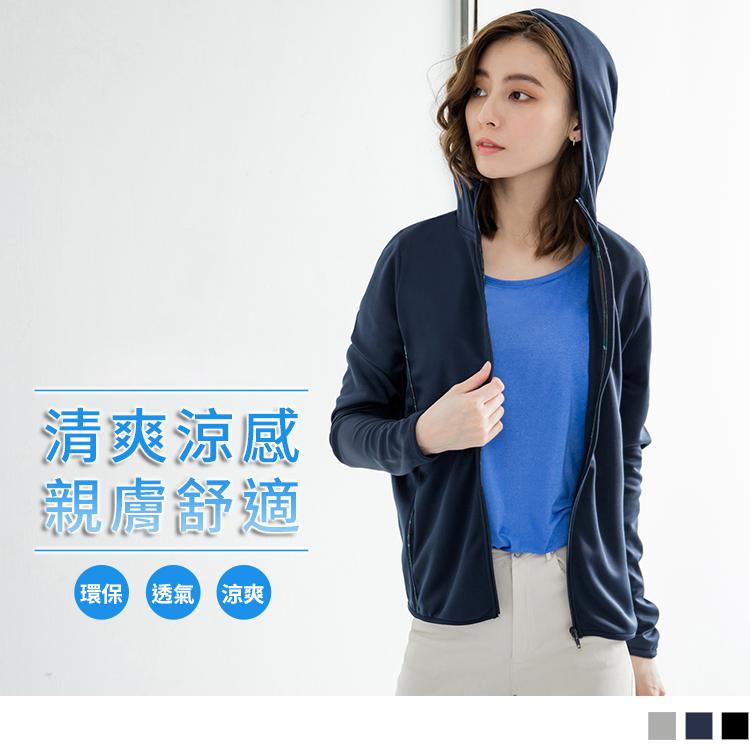 台灣製造~幾何印花線條防曬袖涼感連帽運動外套