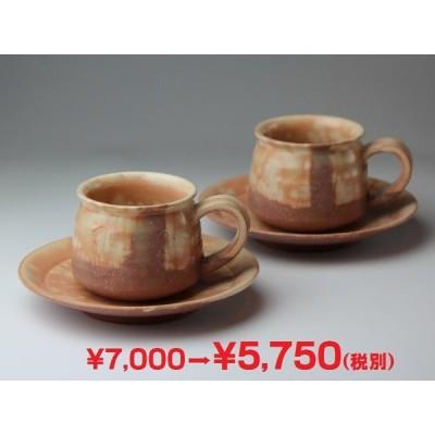 コーヒーカップ/ソーサー 萩焼 浅紅 角 珈琲碗皿 ペア 化粧箱入