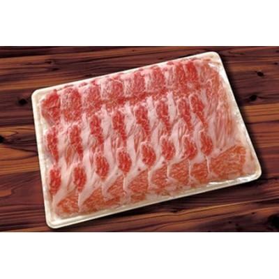 別海和牛 牛丼用 300g×3パック【1201168】