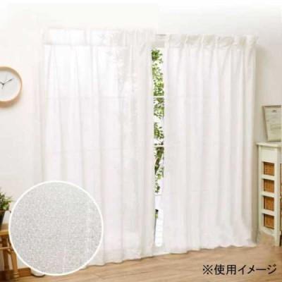 レースカーテン関連 花粉キャッチレースカーテン 2枚組 100×133cm SB-444