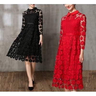 花柄レース ワンピース パーティドレス 結婚式 襟付きワンピース パーティドレス 長袖 ワンピースドレス 大きいサイズ 韓国 シースルー