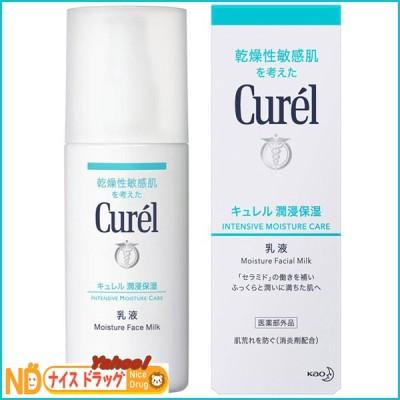<お取り寄せ商品> 花王 キュレル Curel 潤浸保湿 乳液 120mL 医薬部外品