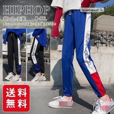 送料無料 ボトムス カーゴパンツ スポーティ ヒップホップ ダンス 衣装 韓国ファッション ストリート風 個性的 服 原宿系 男女兼用