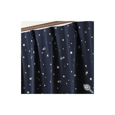 遮光カーテン遮光1級 エステラ ネイビーブルー★星柄  幅 100x178丈  2枚組