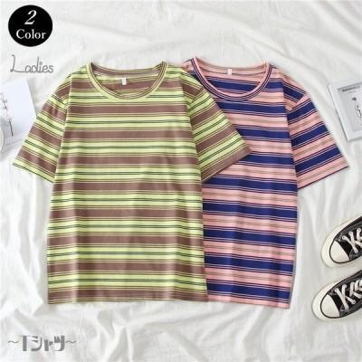 Tシャツ トップス レディース ボーダー ラウンドネック 半袖 カジュアル 可愛い お洒落 普段着 春 夏 秋 女性 ファッション M L XL 2X
